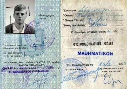 Παύλος Σιδηρόπουλος, Pavlos Sidiropoulos, ΤΟ BLOG ΤΟΥ ΝΙΚΟΥ ΜΟΥΡΑΤΙΔΗ, nikosonline.gr