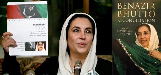 Μπεναζίρ Μπούτο, Benazir Bhutto, ΤΟ BLOG ΤΟΥ ΝΙΚΟΥ ΜΟΥΡΑΤΙΔΗ, nikosonline.gr