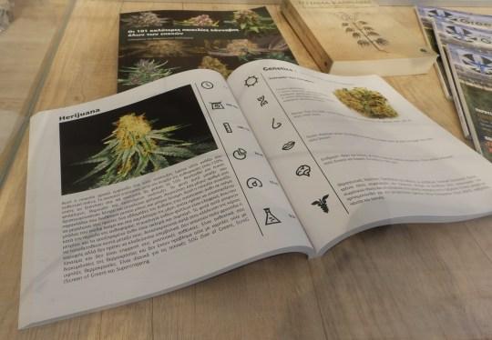 επανάσταση, Ιατρική, Φάρμακο, Βότανο, Κάνναβη, Cannabis, Votano, Μπάμπης Χινκιάμης, nikosonline.gr