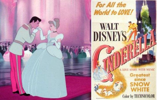 «Σταχτοπούτα» Γουόλτ Ντίσνεϊ, Walt Disney, ΤΟ BLOG ΤΟΥ ΝΙΚΟΥ ΜΟΥΡΑΤΙΔΗ, nikosonline.gr