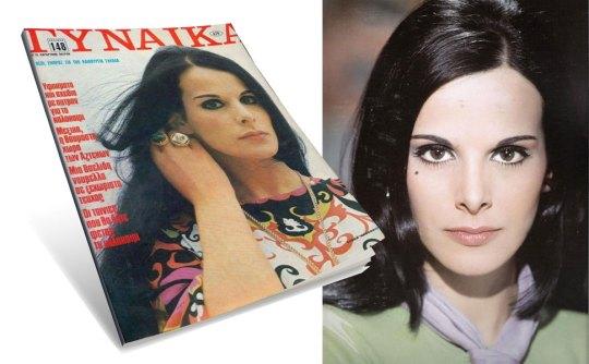 Έλενα Ναθαναήλ, Elena Nathanail, ΤΟ BLOG ΤΟΥ ΝΙΚΟΥ ΜΟΥΡΑΤΙΔΗ, nikosonline.gr