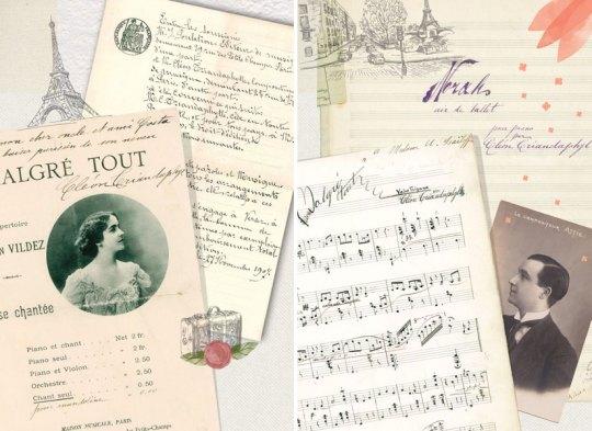 Αττίκ, τραγούδια, προβλήματα, Attic, tragoudia, Mandra Attic, Η Μάντρα του Αττίκ, nikosonline.gr