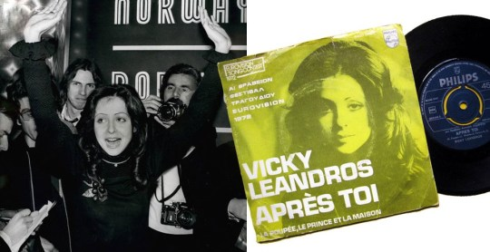 Vicky Leandros, Βίκυ Λέανδρος - Apres toi, ΤΟ BLOG ΤΟΥ ΝΙΚΟΥ ΜΟΥΡΑΤΙΔΗ, nikosonline.gr