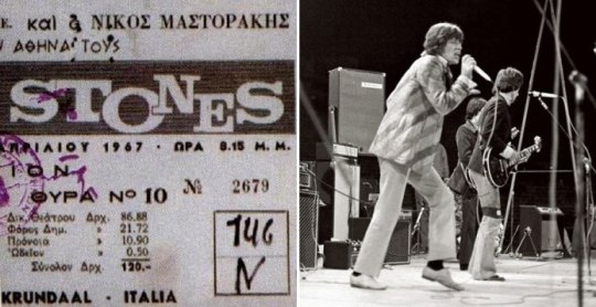 Rolling stones Athens 1967
