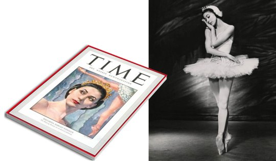 Margot Fonteyn, Μαργκότ Φοντέιν, ΤΟ BLOG ΤΟΥ ΝΙΚΟΥ ΜΟΥΡΑΤΙΔΗ, nikosonline.gr
