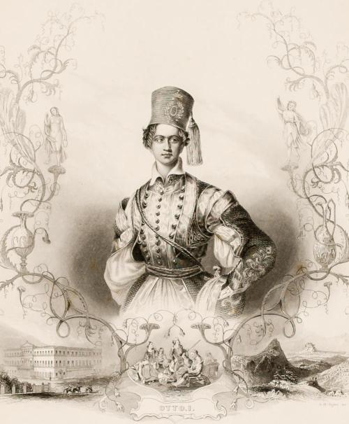 Όθων, King Otto of Greece, ΤΟ BLOG ΤΟΥ ΝΙΚΟΥ ΜΟΥΡΑΤΙΔΗ, nikosonline.gr