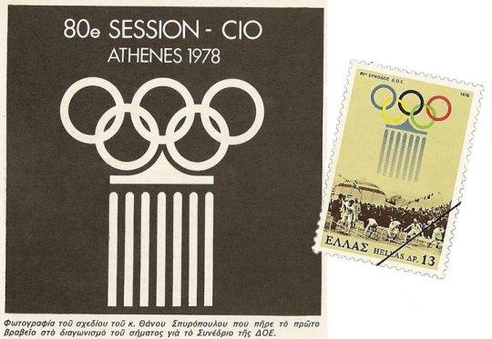 αρχείο, Θάνος Σπυρόπουλος, γραφίστας, Μαρινέλλα, εξώφυλλα δίσκων, αφίσες, Thanos Spyropoulos, graphic dsigner, nikosonline.gr