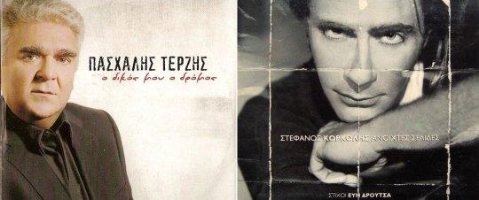 Εύη Δρούτσα, ηθοποιός, στιχουργός, Evi Droutsa, theater, actress, θέατρο, nikosonline.gr