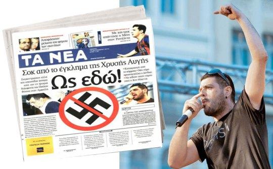 Pavlos Fyssas, ΤΟ BLOG ΤΟΥ ΝΙΚΟΥ ΜΟΥΡΑΤΙΔΗ, nikosonline.gr