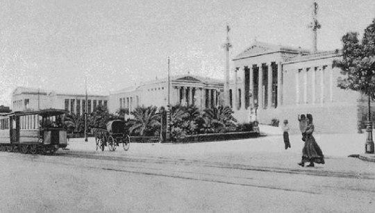 οδός Πανεπιστημίου, Panepistimiou street, ΤΟ BLOG ΤΟΥ ΝΙΚΟΥ ΜΟΥΡΑΤΙΔΗ, nikosonline.gr
