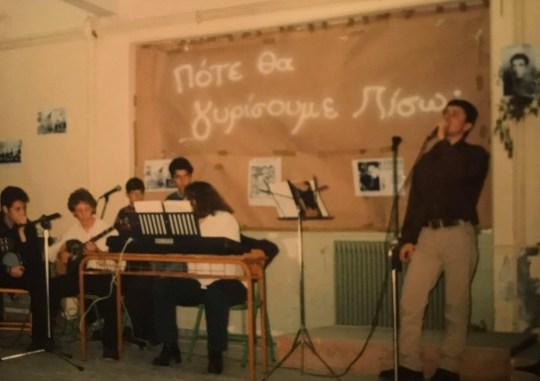 ΓΙΑΝΝΗΣ ΜΑΘΕΣ, Όταν ήμουν παιδί, Giannis Mathes, paidi, nikosonline.gr