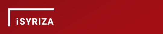 Η πεταλούδα του ΣΥΡΙΖΑ, iSYRIZA, POLITICS, ΑΠΟΨΕΙΣ, ΠΟΛΙΤΙΚΗ, nikosonline.gr