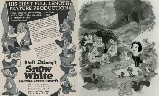 Walt Disney «Η Χιονάτη και οι Επτά Νάνοι», ΤΟ BLOG ΤΟΥ ΝΙΚΟΥ ΜΟΥΡΑΤΙΔΗ, nikosonline.gr
