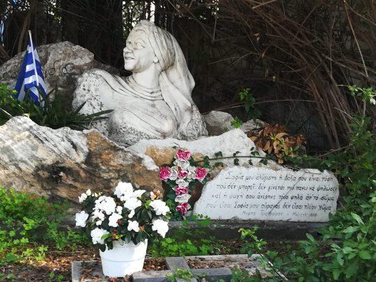 Σοφία Βέμπο, Sofia Vempo, ΤΟ BLOG ΤΟΥ ΝΙΚΟΥ ΜΟΥΡΑΤΙΔΗ, nikosonline.gr