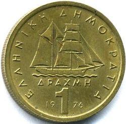 Δραχμή, Drahmi, ΤΟ BLOG ΤΟΥ ΝΙΚΟΥ ΜΟΥΡΑΤΙΔΗ, nikosonline.gr