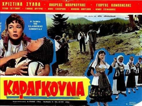 Μίμης Στεφανάκος, Καρδιοκατακτητής, Mimis Stefanakos, Martha Karagianni, podosfairo, celebrity, ποδόσφαιρο, έρωτες, γυναικάς, nikosonline.gr