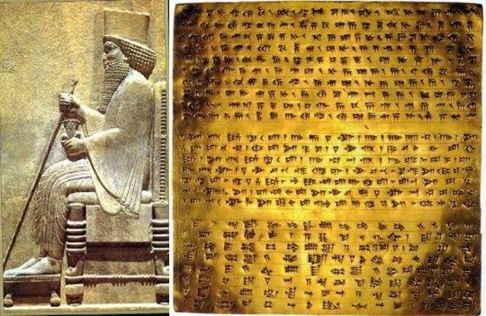 Iran- Persepolis, ΤΟ BLOG ΤΟΥ ΝΙΚΟΥ ΜΟΥΡΑΤΙΔΗ, nikosonline.gr