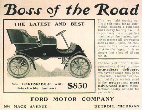 Ford Motor Company, ΤΟ BLOG ΤΟΥ ΝΙΚΟΥ ΜΟΥΡΑΤΙΔΗ, nikosonline.gr