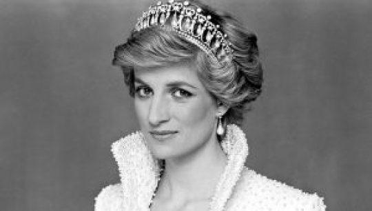 Lady Diana, Νταϊάνα πριγκίπισσα της Ουαλίας, ΤΟ BLOG ΤΟΥ ΝΙΚΟΥ ΜΟΥΡΑΤΙΔΗ, nikosonline.gr