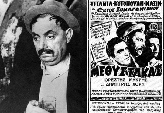 Οι 15 καλύτερες δραματικές ταινίες, Ελληνικός κινηματογράφος, ασπρομαυρες ταινίες, δράματα, movies, ellinikos kinimatografos, drama, B&W, nikosonline.gr
