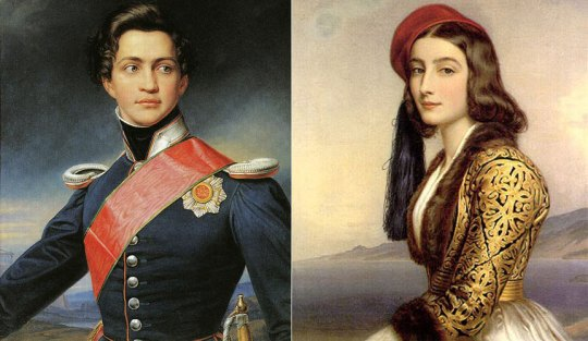 Όθων και Αμαλία, Otto & Amalia of Greece, ΤΟ BLOG ΤΟΥ ΝΙΚΟΥ ΜΟΥΡΑΤΙΔΗ, nikosonline.gr