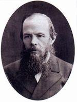 Φιοντόρ Ντοστογιέφσκι, Fiodor Dostojewski, ΤΟ BLOG ΤΟΥ ΝΙΚΟΥ ΜΟΥΡΑΤΙΔΗ, nikosonline.gr