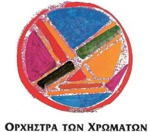 Manos Hatzidakis, Μάνος Χατζιδάκις, ΤΟ BLOG ΤΟΥ ΝΙΚΟΥ ΜΟΥΡΑΤΙΔΗ, nikosonline.gr