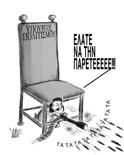 Επιστροφή στην κανονικότητα, νεα, ειδήσεις, Facebook, χιούμορ, επικαιρότητα, news, Lignadis, nikosonline.gr