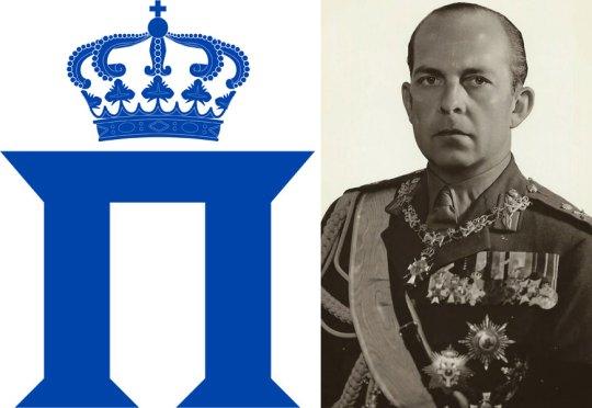 Χρονολόγιο, βασιλιάς Παύλος της Ελλάδας, King Paul of Greece, ΤΟ BLOG ΤΟΥ ΝΙΚΟΥ ΜΟΥΡΑΤΙΔΗ, nikosonline.gr