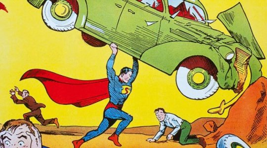 Η ταυτότητα της ημέρας, Σούπερμαν comic, Superman comic, ΤΟ BLOG ΤΟΥ ΝΙΚΟΥ ΜΟΥΡΑΤΙΔΗ, nikosonline.gr