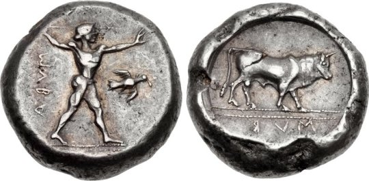 Αρχαία Ελίκη, Πόσο ντρέπομαι, arxaia Eliki, Αίγιο, Atlantis, χαμένη πόλη, σεισμός, τσουνάμι, ανασκαφές, anaskafes, nikosonline.gr