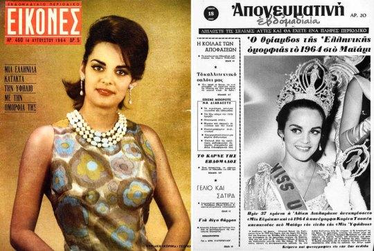 Η ταυτότητα της ημέρας, Korina Tsopei, Κορίνα Τσοπέη, ΤΟ BLOG ΤΟΥ ΝΙΚΟΥ ΜΟΥΡΑΤΙΔΗ, nikosonline.gr