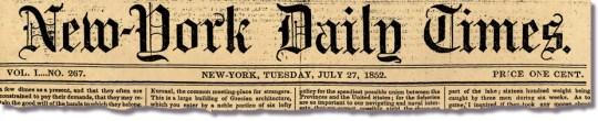 Η ταυτότητα της ημέρας, The New-York Daily Times, ΤΟ BLOG ΤΟΥ ΝΙΚΟΥ ΜΟΥΡΑΤΙΔΗ, nikosonline.gr