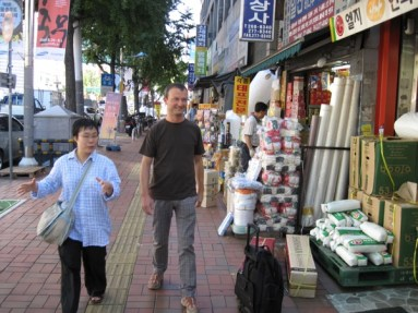 Jungbu Market Shopping Taskforce