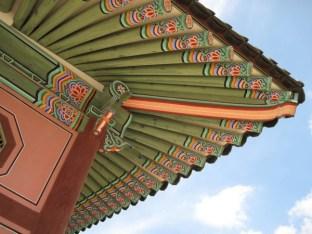 Heungryemun, Detail