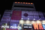 Gwangju: der Hotel-Palast des Palace Hotels