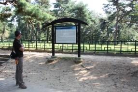 Buyeo: Hier war also mal ein Militärgerätelager.