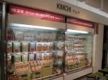 Hatte ich erwähnt, dass die Koreaner Kimchi lieben?