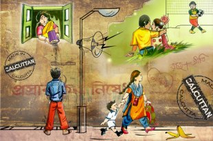 Bengali Feature