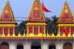 Gangasagar