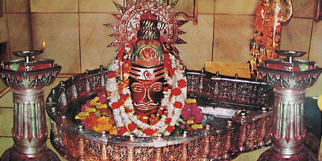 Mahakaaleshwar Jyotirlinga