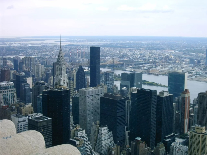 Vue de Manhattan depuis l'Empire State Building
