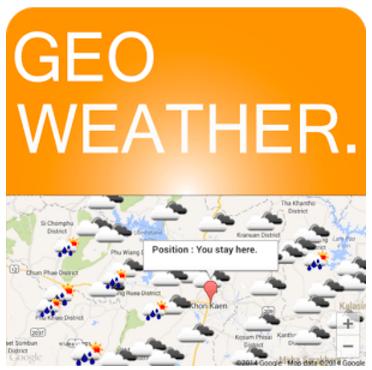Geo Weather (พยากรณ์อากาศ)