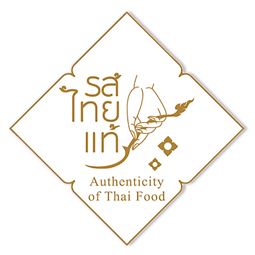Thai Authentic Food
