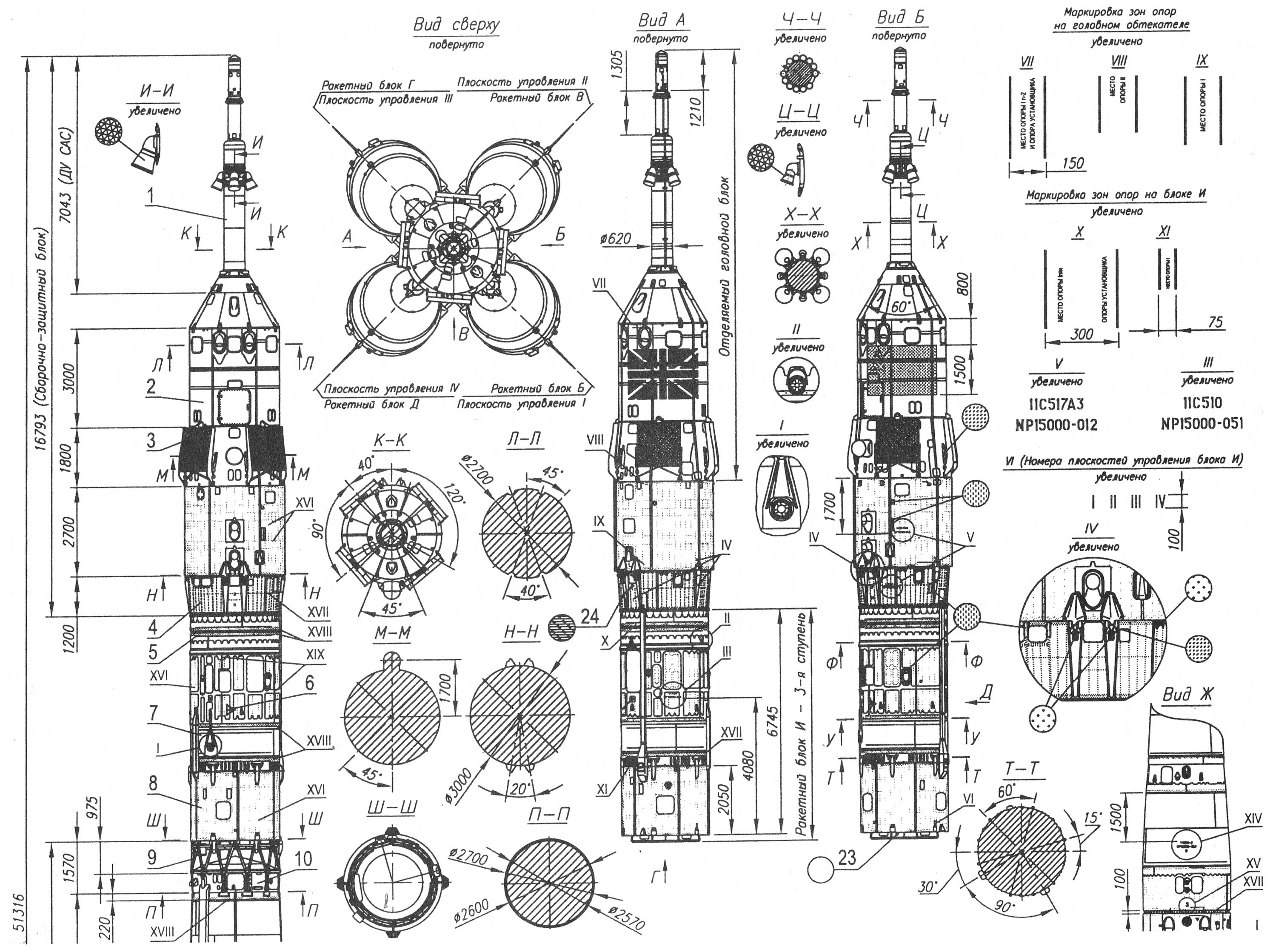 Soyuz Spacecraft Scale Drawings