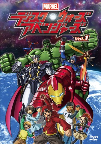 Marvel Disk Wars anime english dub
