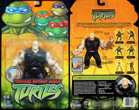 Игрушки и фигурки 2003го года Виртуальный мир Черепашек