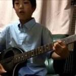 糸/中島みゆき カバー ギター弾き語り(10歳)