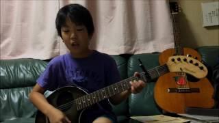 ひまわりの約束/秦基博 ギター弾き語りパートⅡ (12歳)