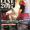 """[お知らせ]7月16日(日)""""HOT LINE2017""""予選出演します。エミフル松前にて"""